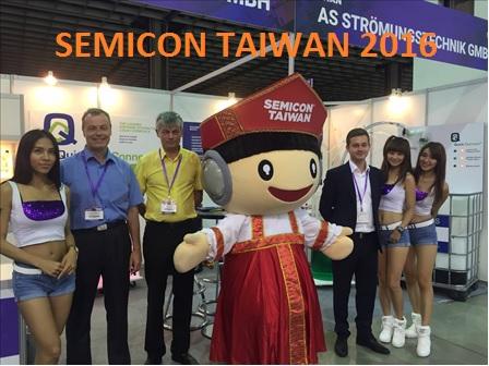 SEMICON Taiwan 2016